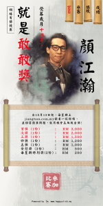 Jianghan